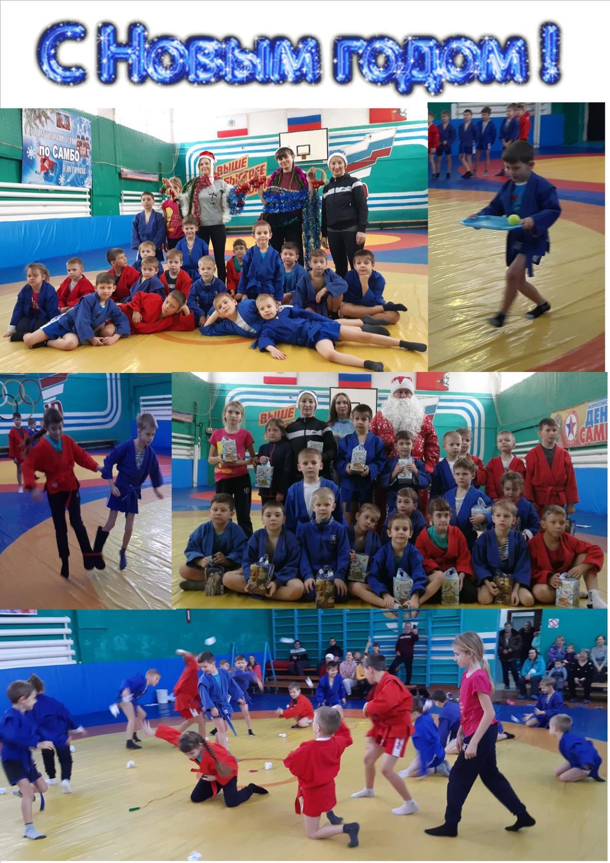 Воспитанники детско-юношеской спортивной школы Петровска приняли участие в традиционных новогодних состязаниях