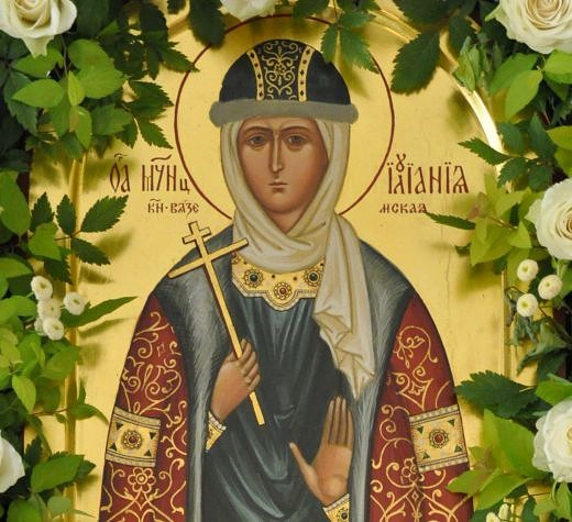 Праведная Иулиа́ния Ольшанская, Печерская, княжна, дева