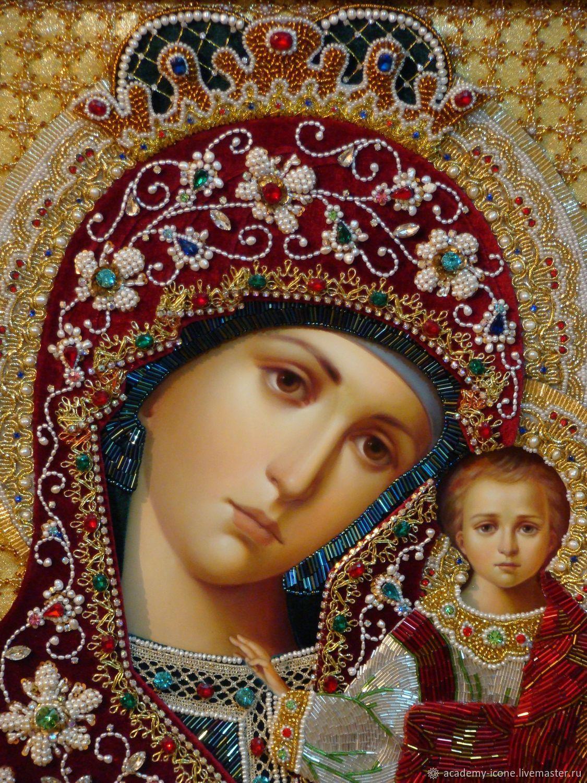 праздник икона казанской богоматери картинки вместе отправились