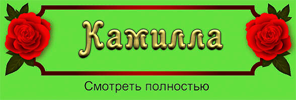 Открытки С Новым Годом Камилла!