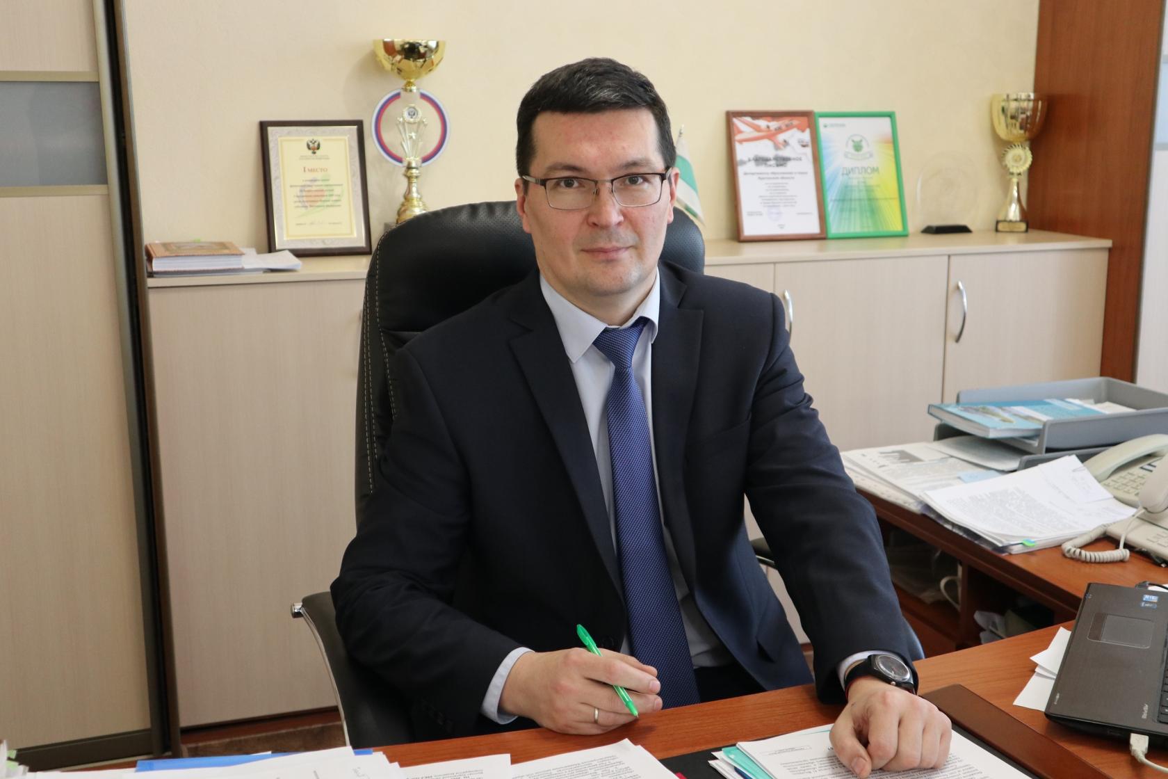 Обращение директора Департамента образования и науки Андрея Кочерова в связи с началом школьных каникул