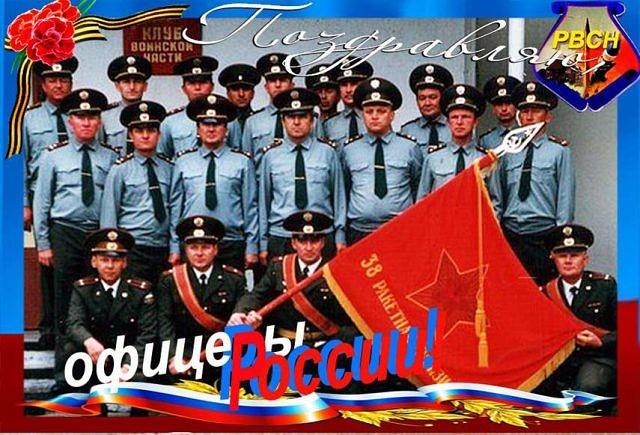 День офицера в россии картинки гифки, для