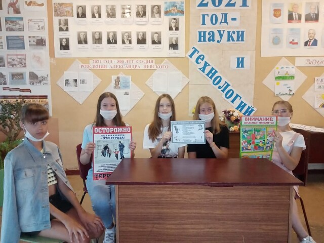 """В Грачёвке провели антитеррористическую акцию """"Вместе против террора"""""""