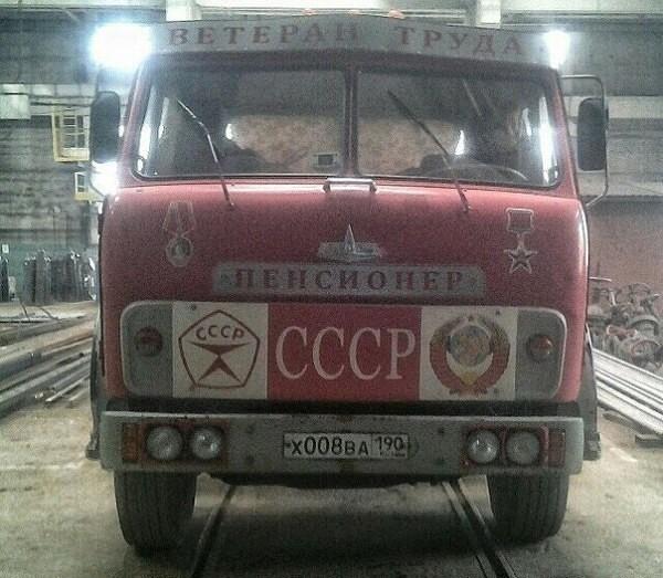 О советских автомобильных