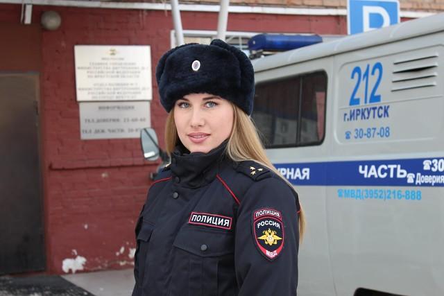 иркутск работа в полиции девушкам