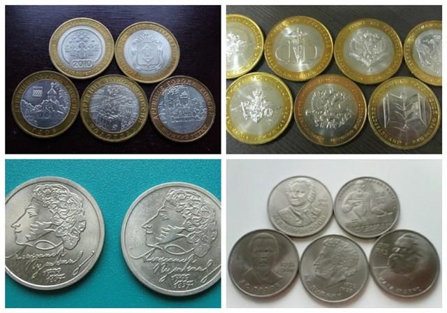 монеты россии фото крупным планом модель значительно