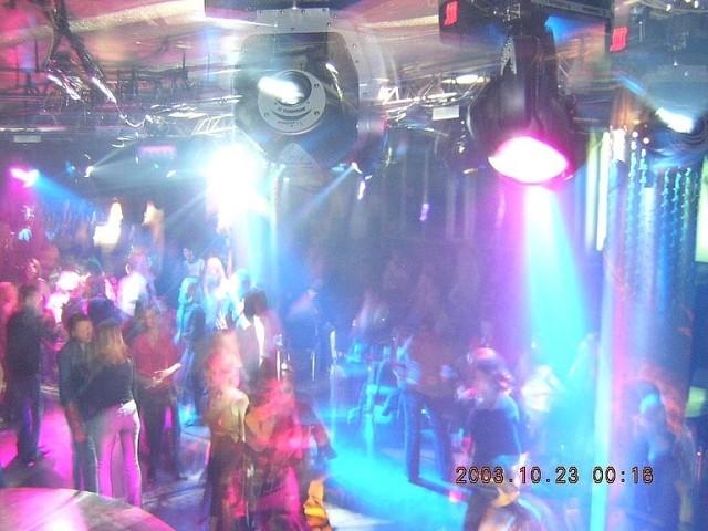 Ночной клуб в орехово зуево фото украинские эротические шоу на тв