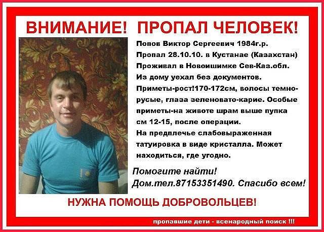 Фотографии ветеранов вов ярковского района приставки