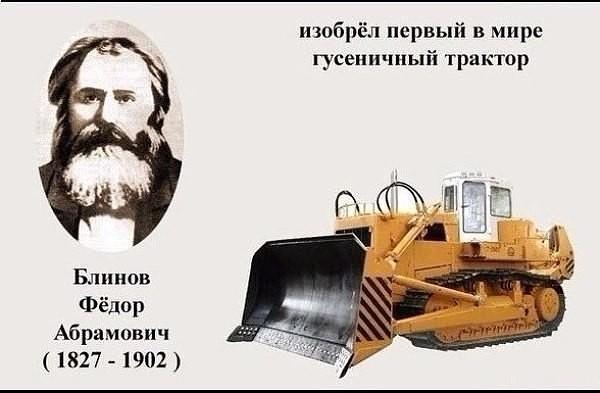 Картинки по запросу Трактора Фото