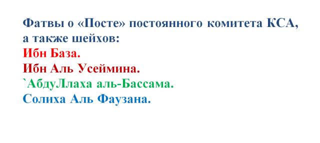 три основы шарх усаймина pdf