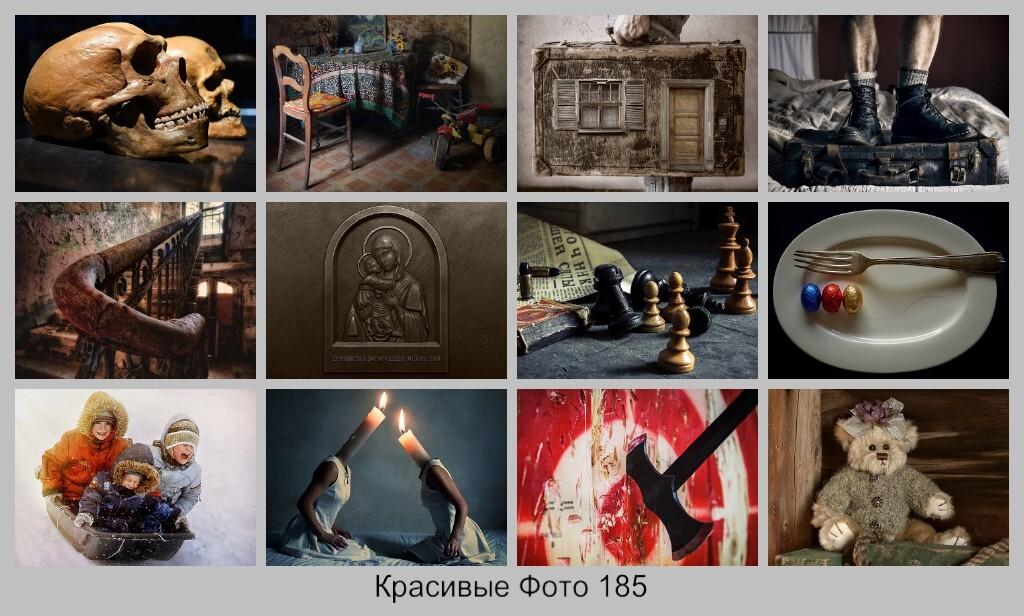 Красивые Фото Обои рабочий стол Разное