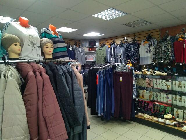 Соборная 8 Кемерово Магазин Одежды
