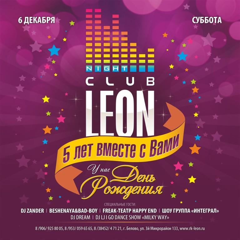 Белово клуб ночной клубы москвы на кутузовском