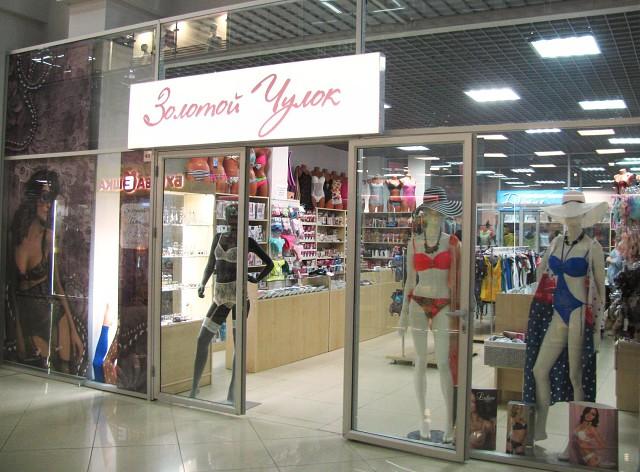 a23f4a6b2a627 💖 Девушки, недавно у нас на 1 этаже открылся магазин