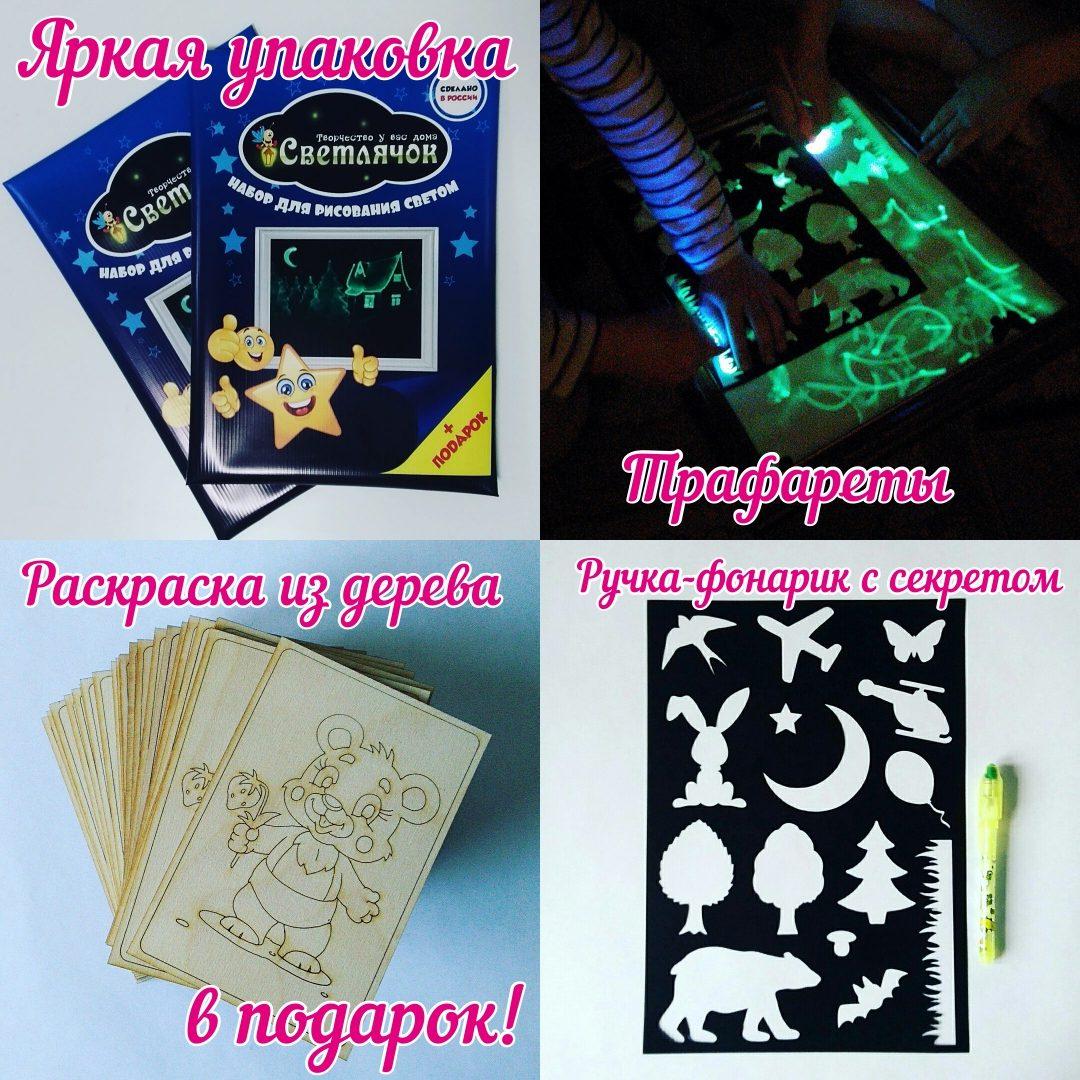 Загадки про светлячка | 1080x1080