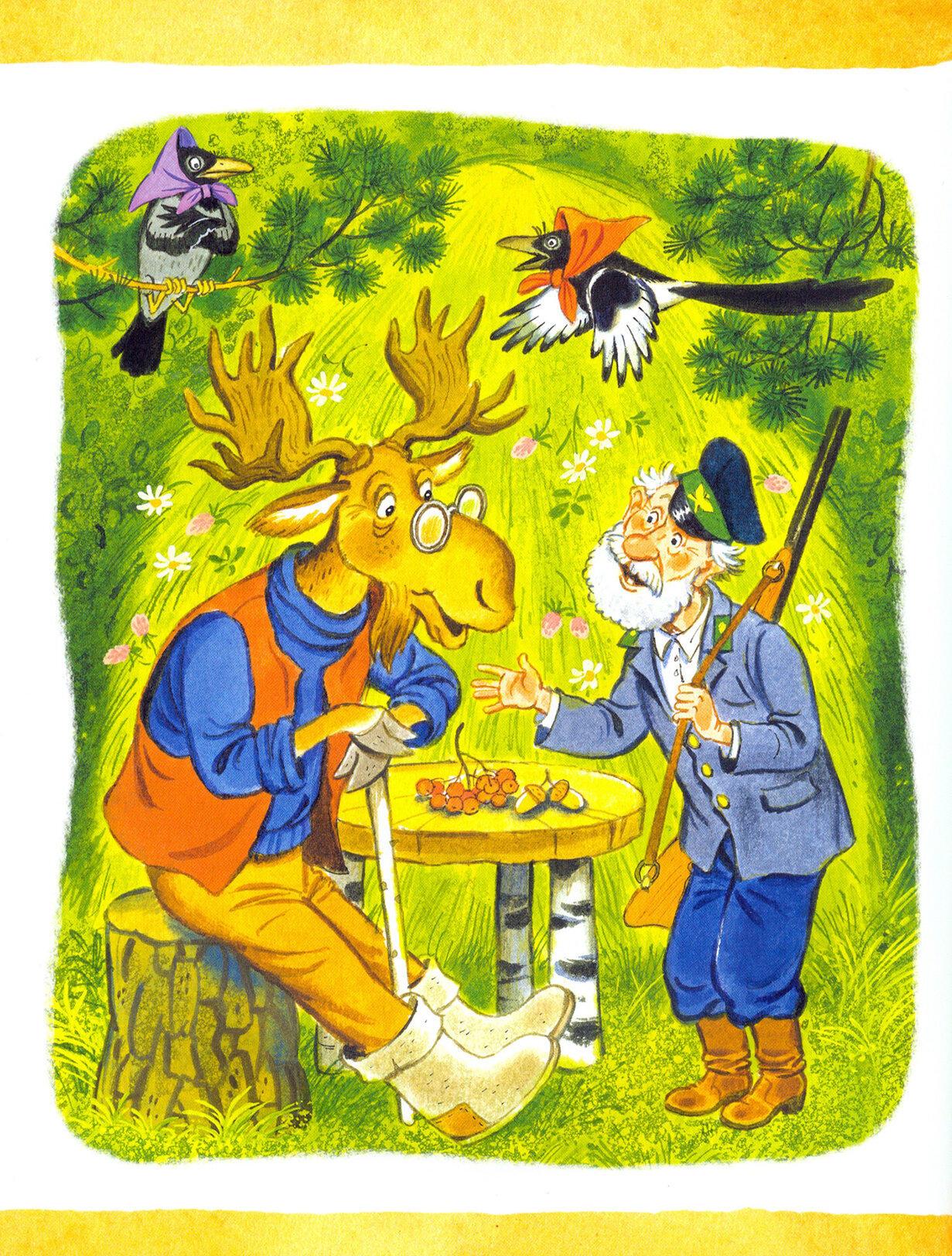 еще заяц коська и его друзья картинки суп традиционное первое