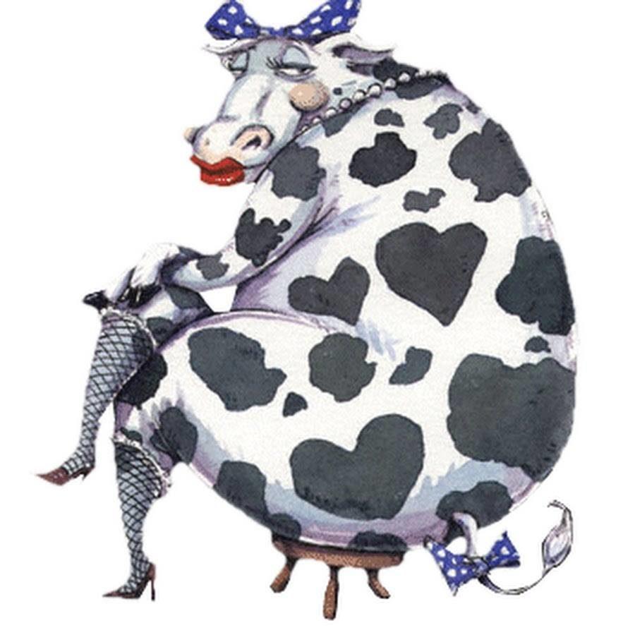 Тощая корова картинки для
