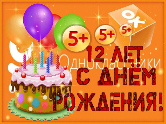 можете 26 марта день рождения открытки картинка приобретают