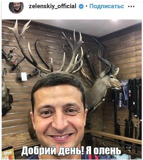 """Експерт Зеленського - Генпрокурору: """"Через вашу бездіяльність Портнов пішов вільно гуляти!"""" - """"А у вас є докази про вчинений ним злочин?"""" - Цензор.НЕТ 2857"""
