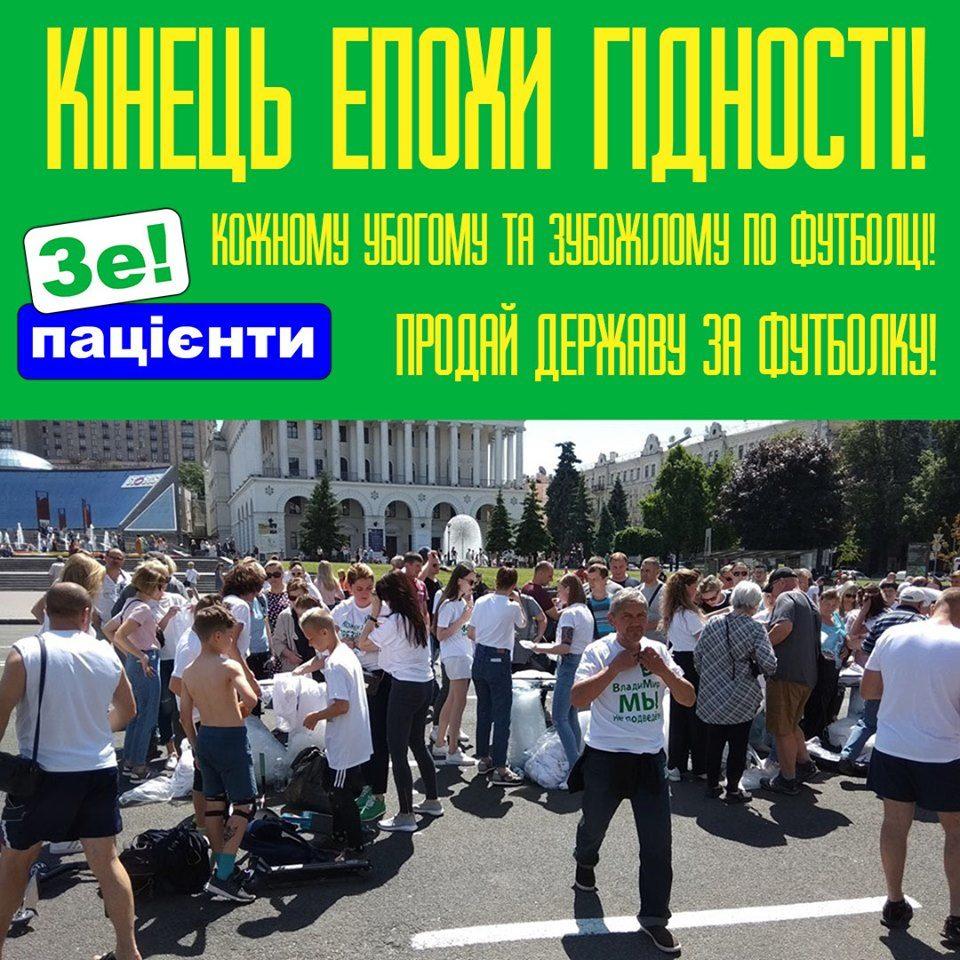 За фактом знесення пам'ятника Жукову в Харкові відкрито два кримінальні провадження, - Нацполіція - Цензор.НЕТ 1090