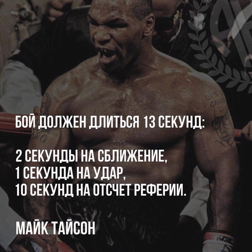 Боевые цитаты