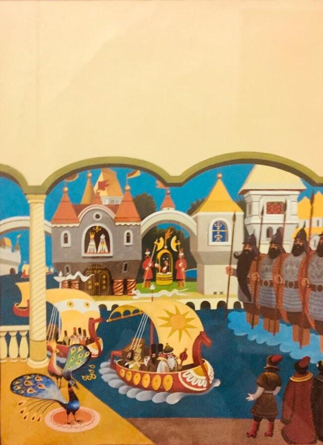 Иллюстрация к «Сказке о царе Салтане» А.С. Пушкина. «Флот уж к острову подходит...»