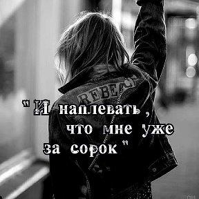 Удовенко наталья наталья ящук фото