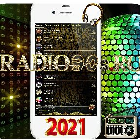 Radio90s Gold Android Tv Online ДНР