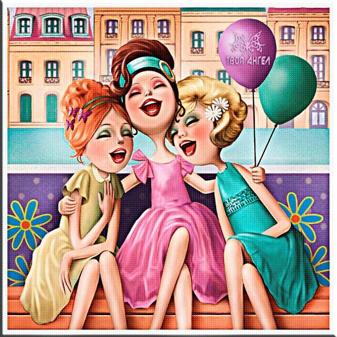 Картинки с девочками тремя прикольные