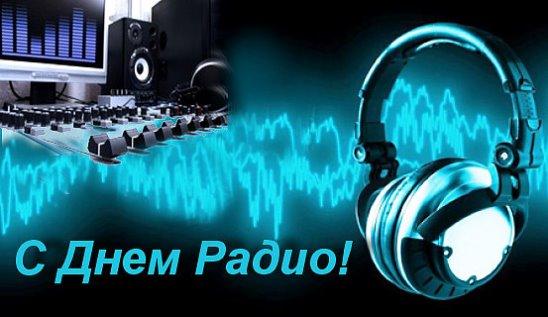 Radio Los Santos - самое лучшее радио