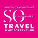 SO TRAVEL
