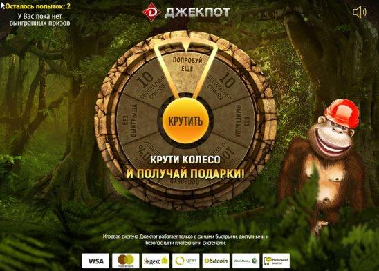 Www odnoklassniki ru game slot