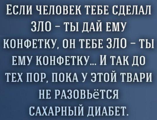 Дмитрий Соловьев - Страница 12 I?r=AzEPZsRbOZEKgBhR0XGMT1Rk-dQdmm6n726o30nyhXwA66aKTM5SRkZCeTgDn6uOyic
