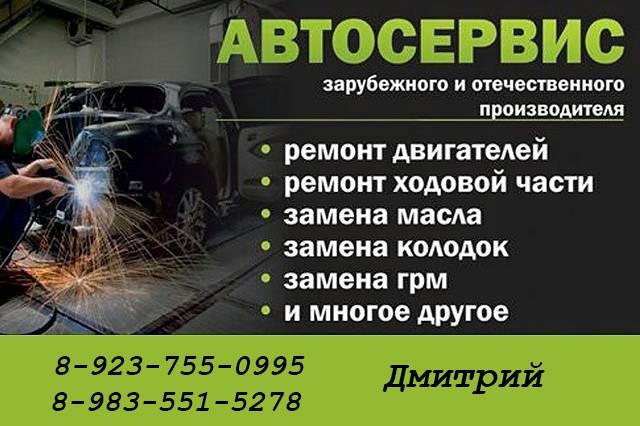 Картинки на визитку ремонт авто