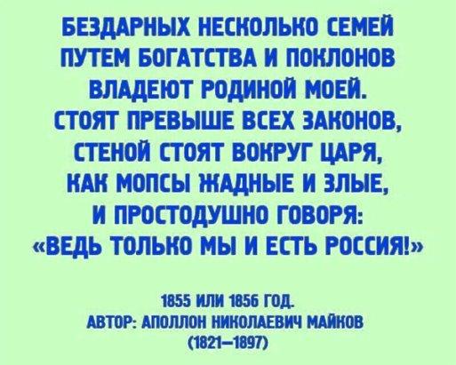 Из Майкова