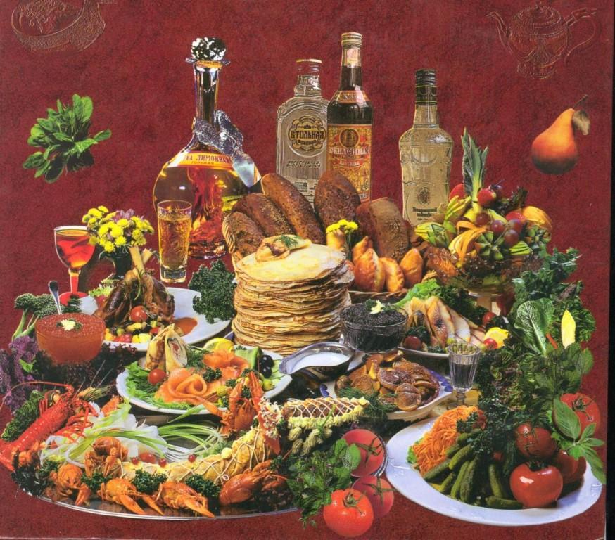 открытки с едой фото такое заявление