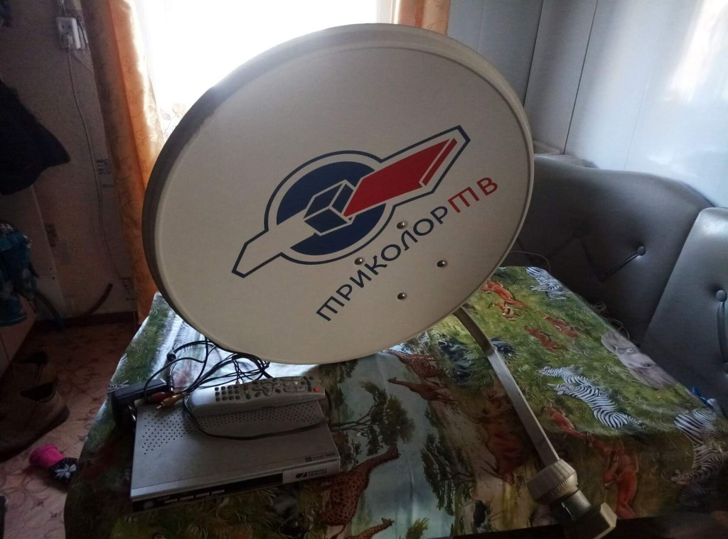 SkyGrabber, для любителя спутниковой рыбалки