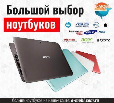 920161ef02e Emobi - Интернет магазин для жителей Донбасса