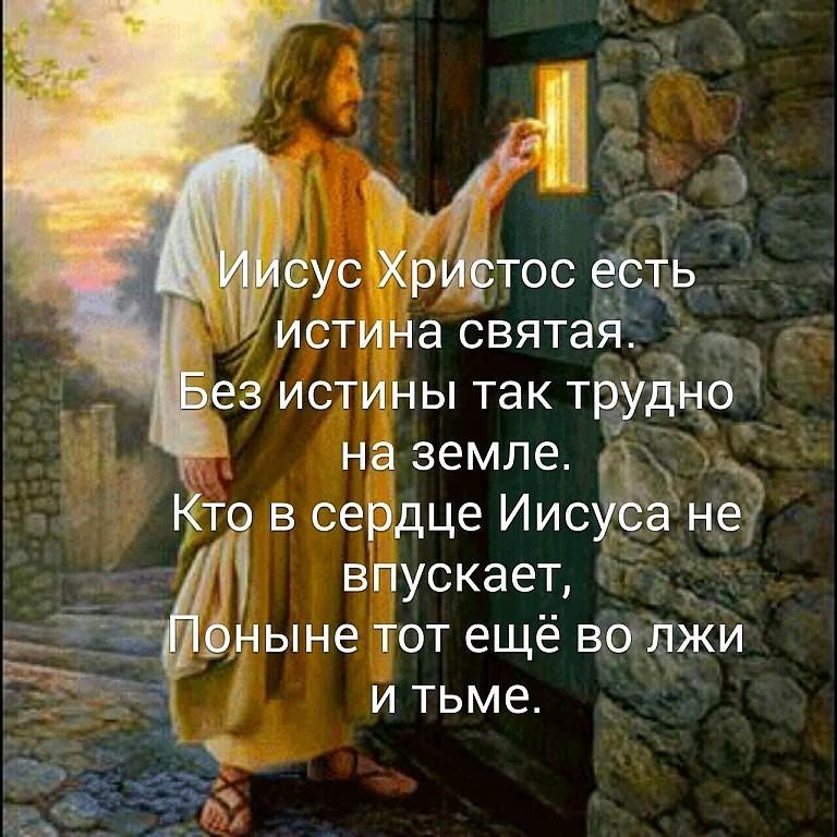 Бтс, христианские открытки о христе