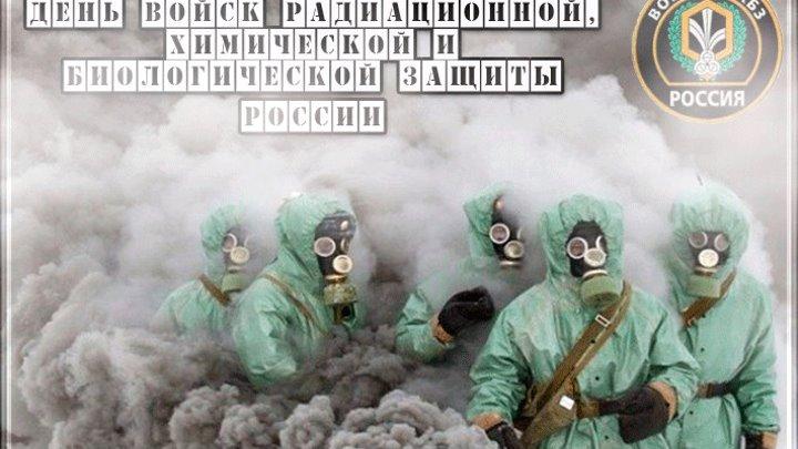 примером поздравление с днем химических войск переводе нанайского колан