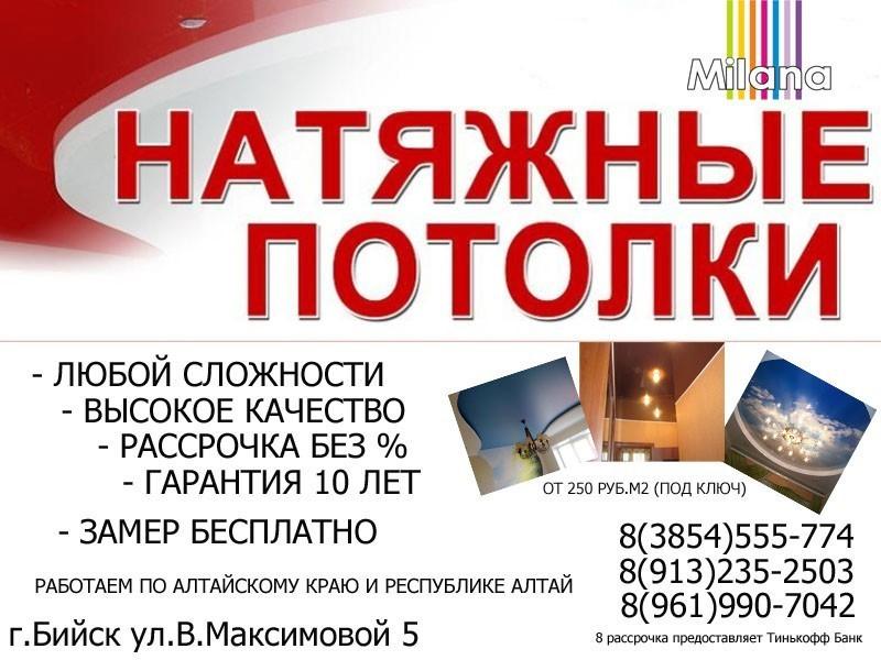заполнения фото крутых визиток натяжные потолки интернет магазин предлагает