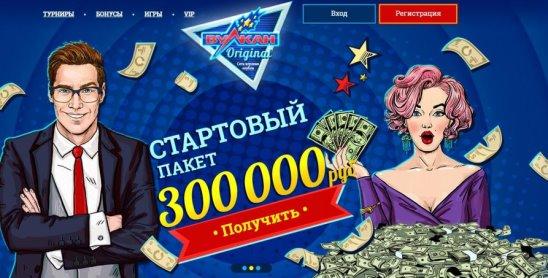 андроид на бонус бездепозитный казино