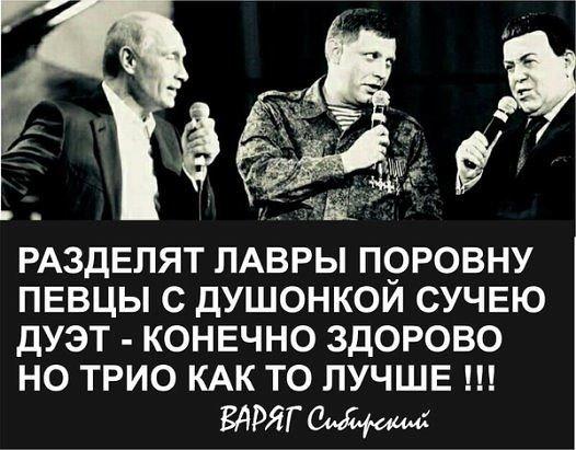 Найманці РФ обстріляли Мар'їнку, втрат серед українських воїнів немає, - Міноборони про ситуацію в ООС - Цензор.НЕТ 7592