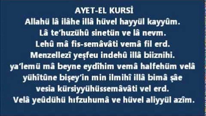 Ayətul Kursi Oxumagin Fəzilətləri