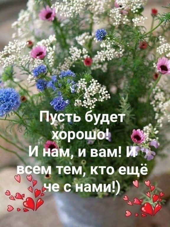 Пусть поздравления станет радостью твоей
