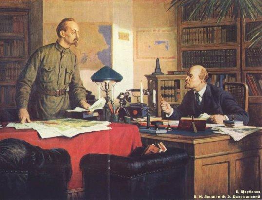 Дзержинский и Ленин