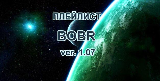 IPTV - телевидение через интернет ✓ | OK RU