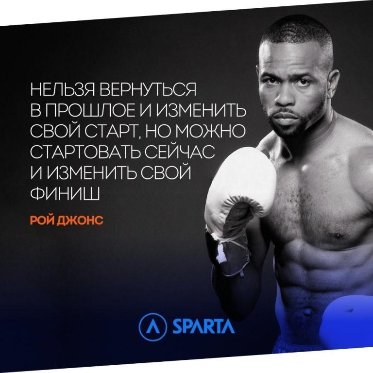 среди предложений мотивирующие картинки про бокс были сделаны время