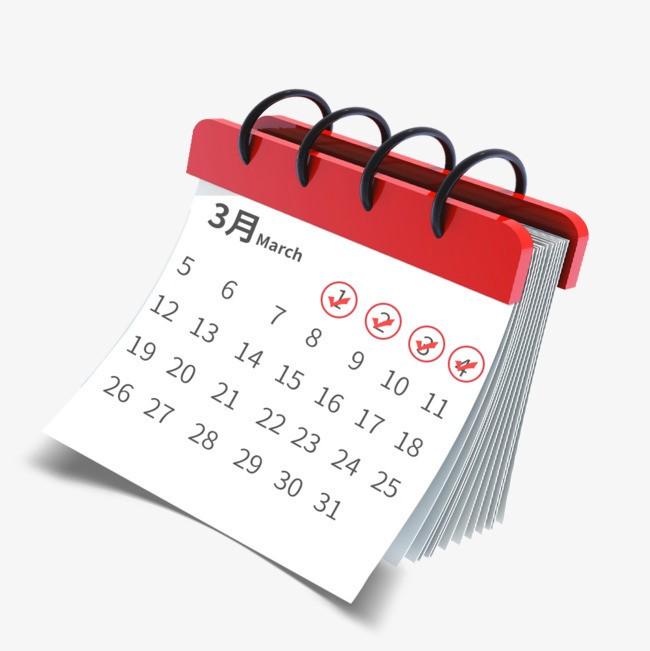 образом, настенный календарь картинка на прозрачном фоне комплекте черными