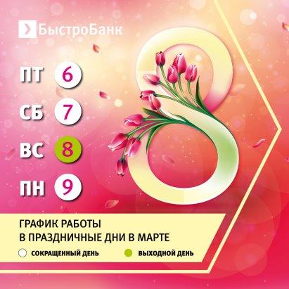комиссия перевод кредитной карты 7 класс